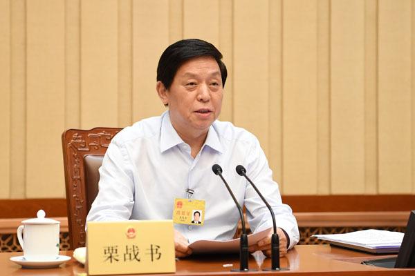 Li Zhanshu,chairman of the NPC standing committee.[File photo:npc.gov.cn]