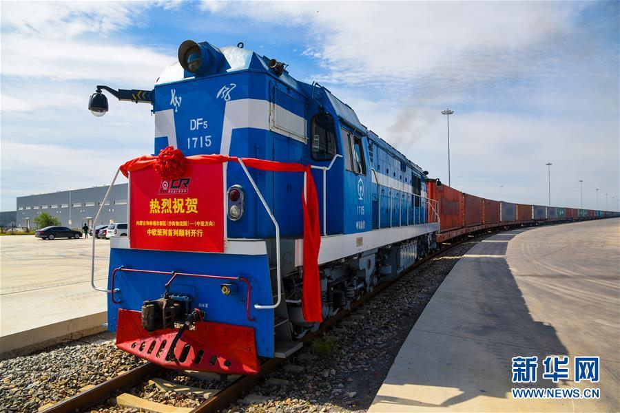 (經濟)(1)內蒙古開通又一條國際貨運鐵路線