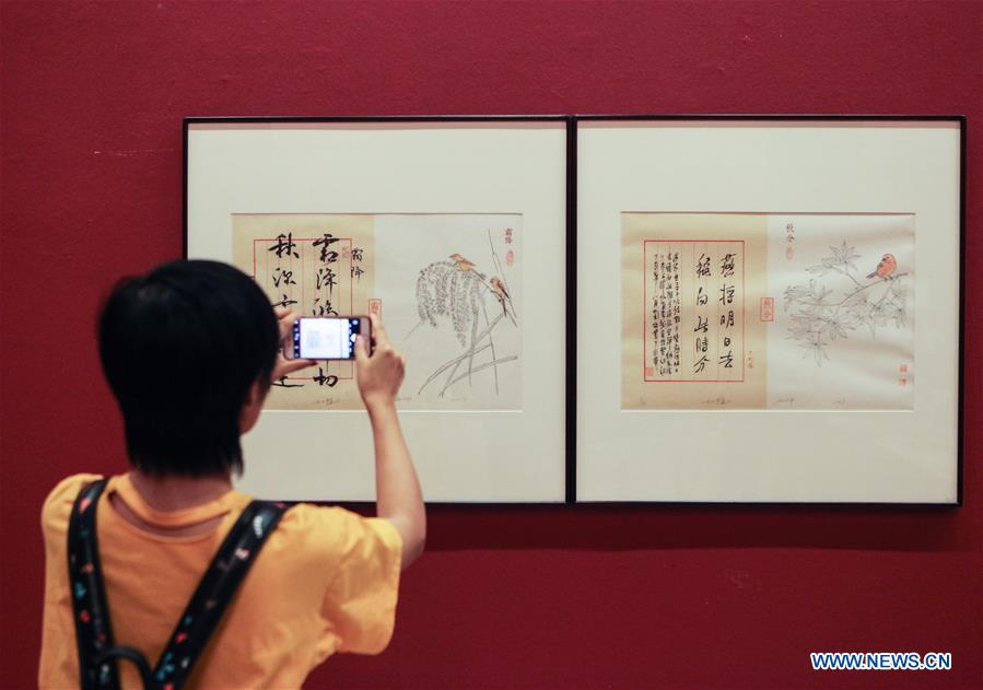 CHINA-BEIJING-WOODBLOCK PRINT-EXHIBITION (CN)