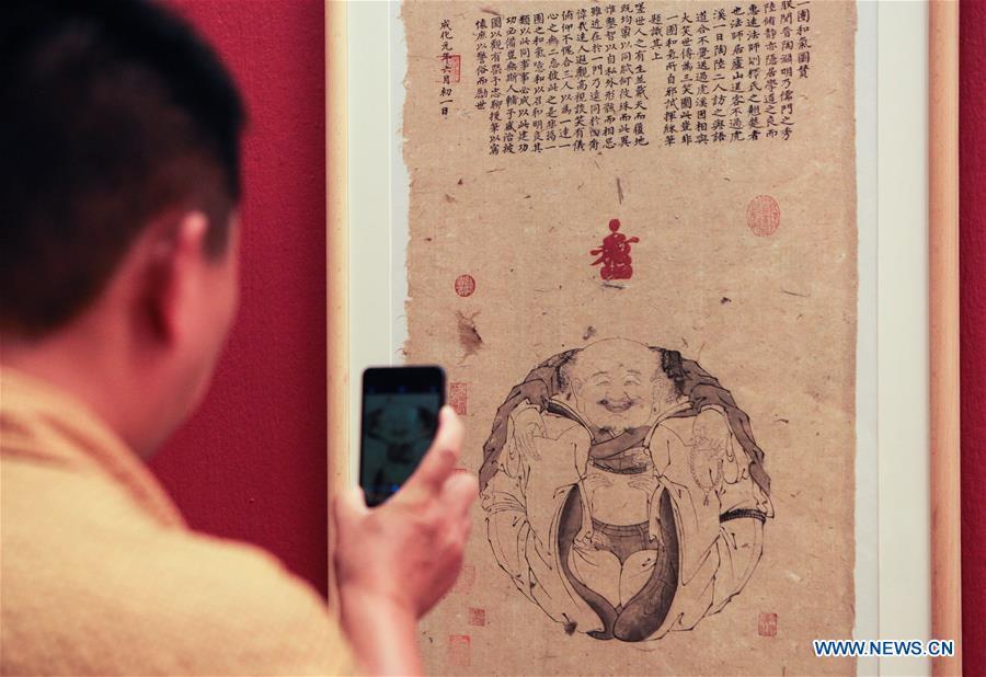 CHINA-BEIJING-WOODBLOCK PRINT-EXHIBITION (CN)