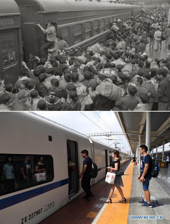 CHINA-GUANGXI-RAILWAY-DEVELOPMENT (CN)