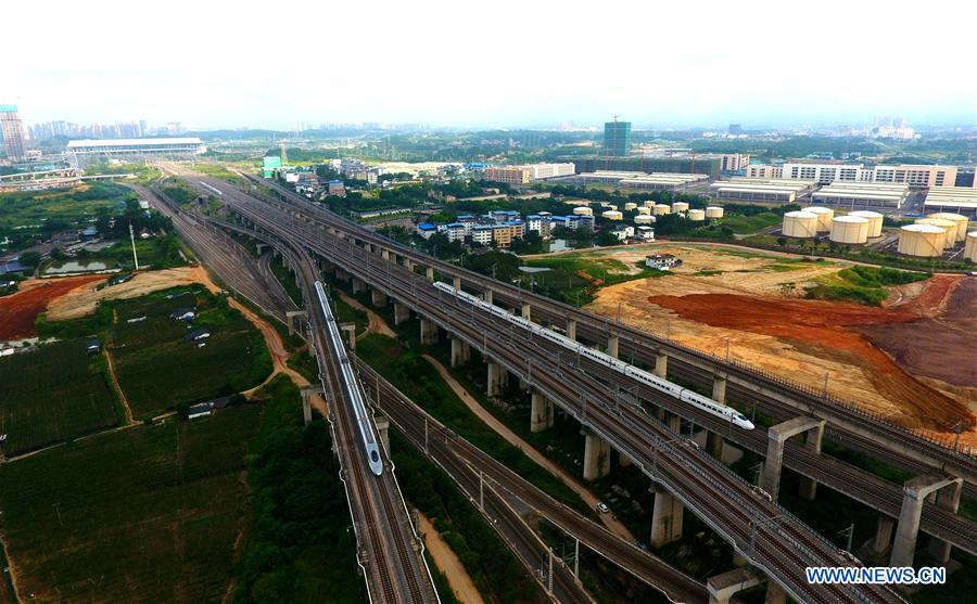CHINA-GUANGXI-RAILWAY-DEVELOPMENT (CN)