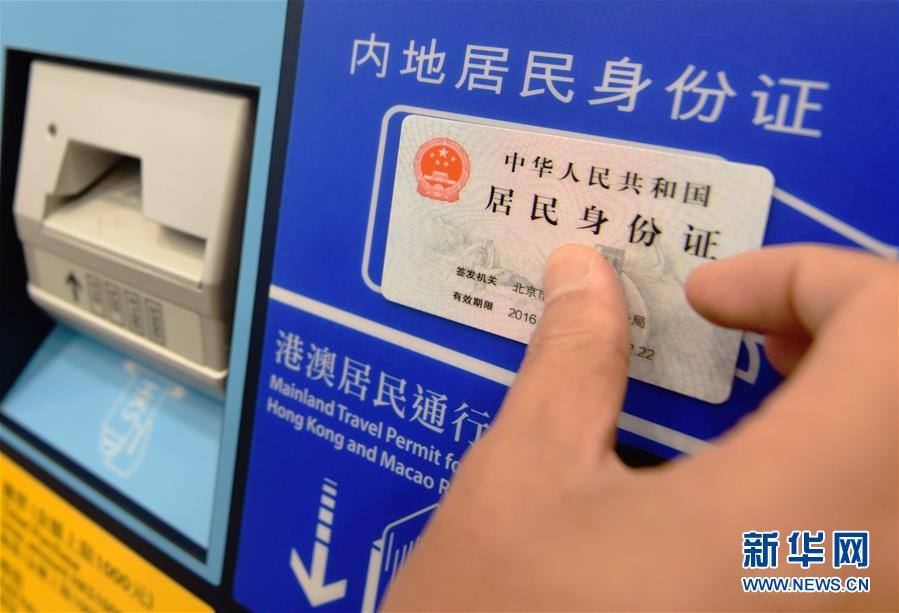 (社會)(3)廣深港高鐵車票內地、香港同步發售