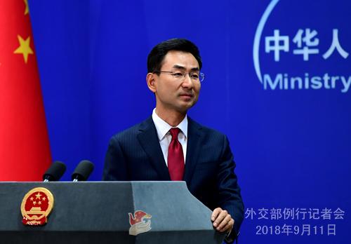 外交部:中方对朝美双方积极互动感到高兴