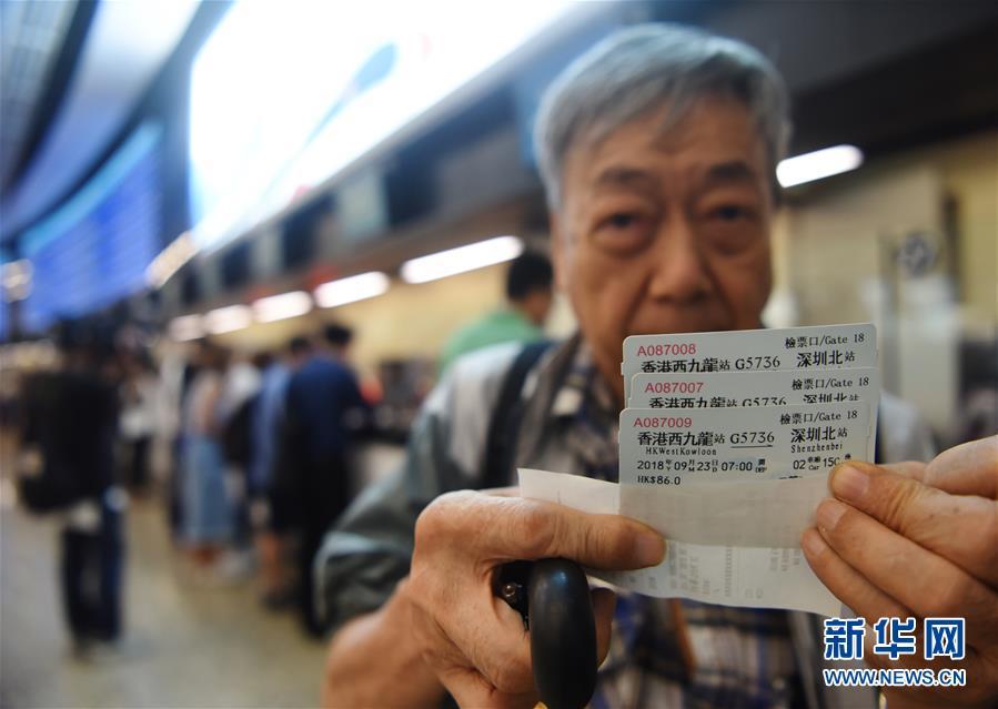 (社会)(4)广深港高铁车票内地、香港同步发售