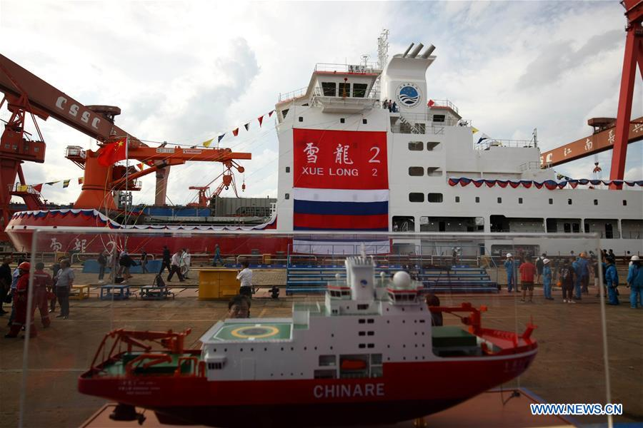 CHINA-SHANGHAI-POLAR ICEBREAKER-LAUNCH (CN)