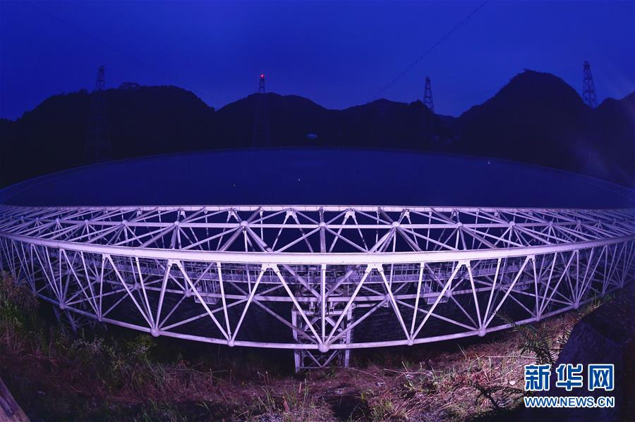 中国天眼两年发现44颗新脉冲星 风景 第5张