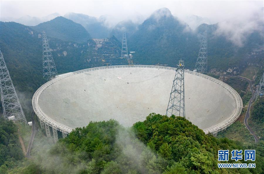 """(科技)(12)""""中国天眼"""":两年发现44颗新脉冲星"""