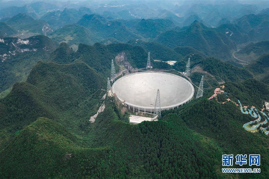 中国天眼两年发现44颗新脉冲星 风景 第7张