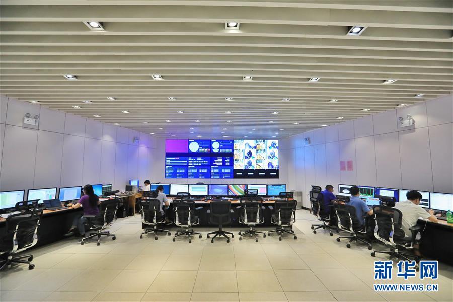 中国天眼两年发现44颗新脉冲星 风景 第4张