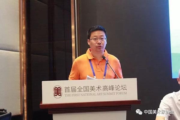 中国美协理论研究处处长冯令刚主持开幕式