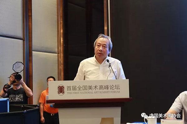 中国艺术研究院美术研究所所长牛克诚致辞