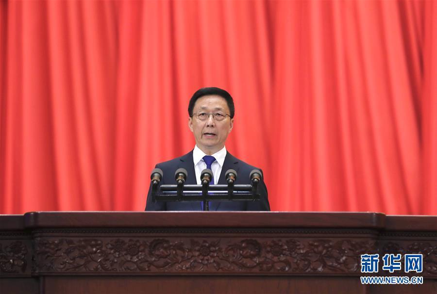 (时政)(3)中国残疾人联合会第七次全国代表大会在京开幕