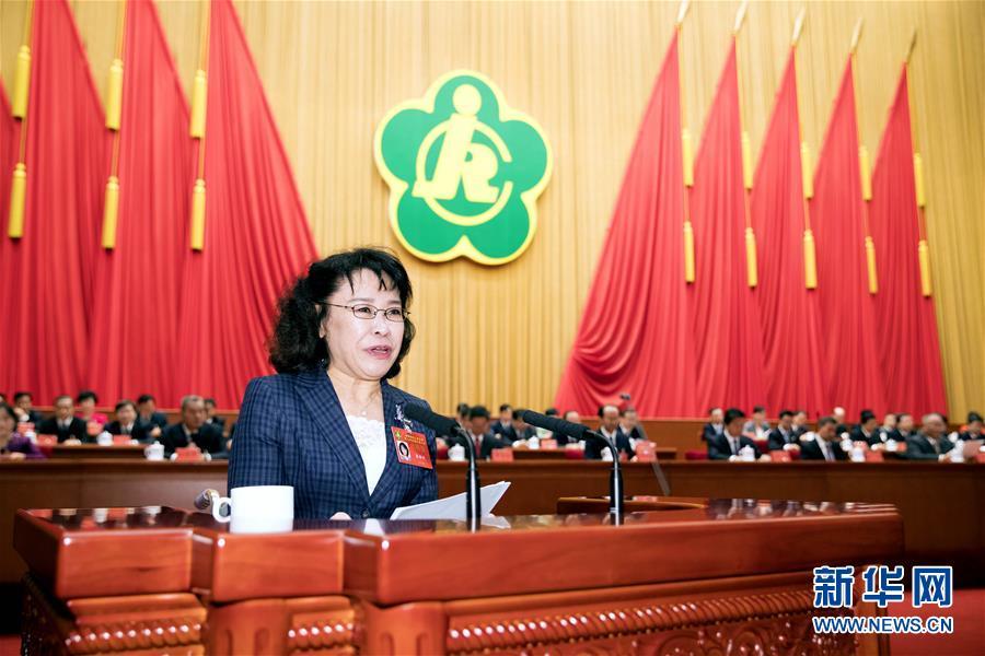 (时政)(5)中国残疾人联合会第七次全国代表大会在京开幕