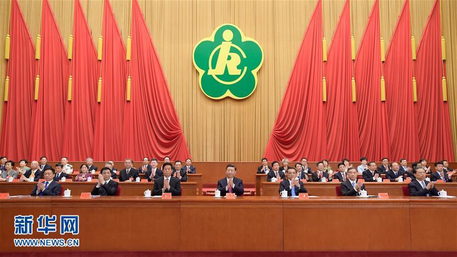 (时政)(1)中国残疾人联合会第七次全国代表大会在京开幕