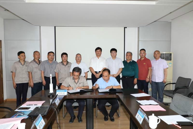 北京赛车每天盈利的人:平陆县新环橡塑制品与成都九鼎科技签约仪式举行