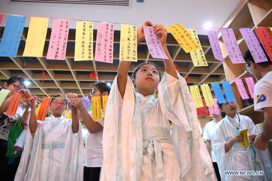 CHINA-HEFEI-MID-AUTUMN FESTIVAL-ACTIVITY (CN)