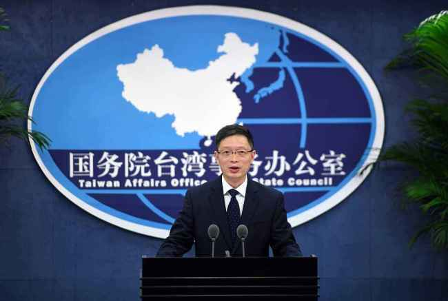 File photo of  An Fengshan, spokesperson for the Taiwan Affairs Office of the State Council. [Photo: Xinhua]