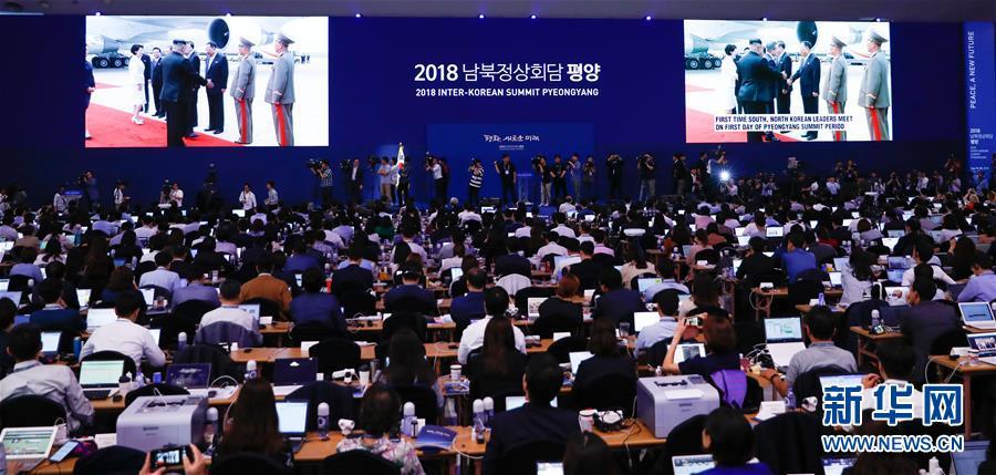 (国际)韩国总统文在寅抵达朝鲜