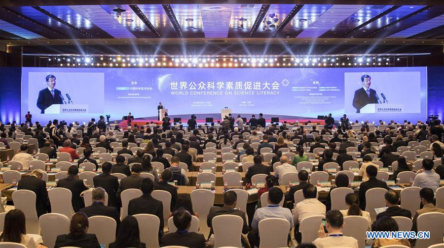 World Conference on Science Literacy 2018 opens in Beijing