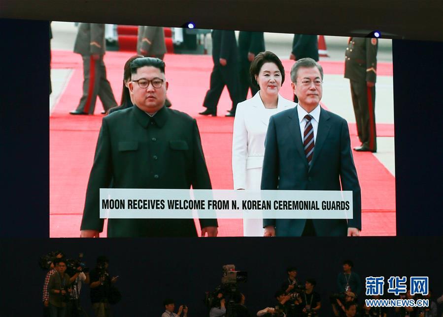 (XHDW)韩国总统文在寅抵达朝鲜