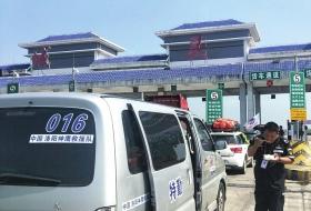 过境救灾车能否免费放行 收费站称此举依法依规