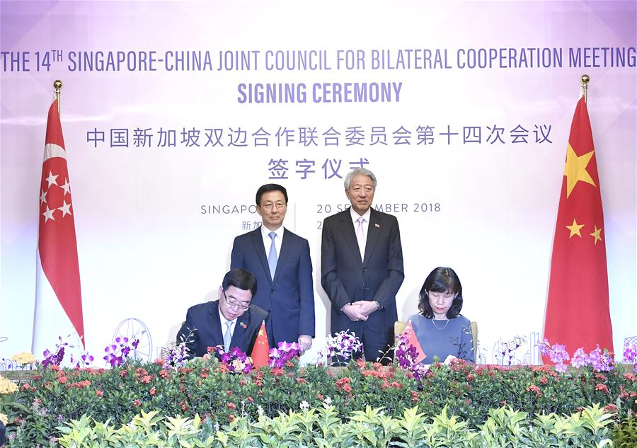 SINGAPORE-CHINA-HAN ZHENG-BILATERAL COOPERATION