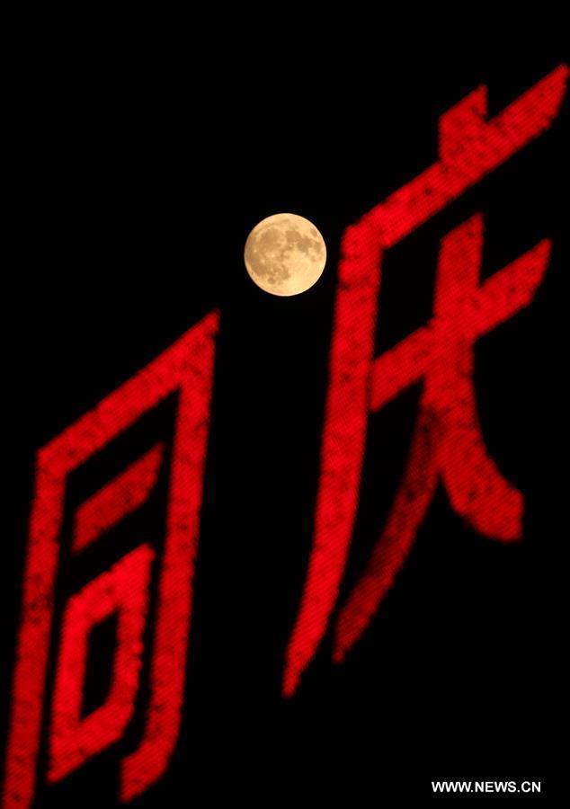 #CHINA-MID-AUTUMN FESTIVAL-MOON (CN)