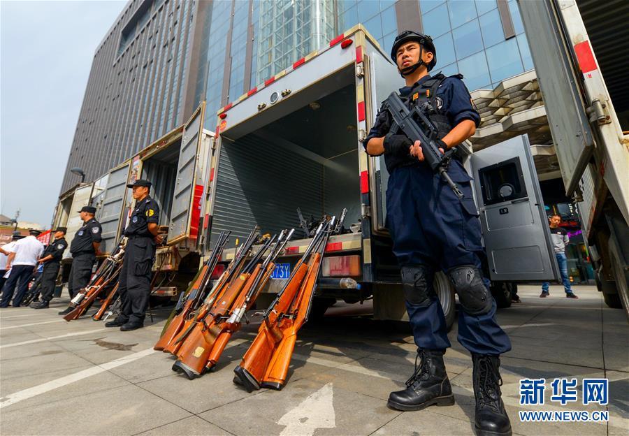 (法治)(5)全国146个城市会集统一毁掉不合法枪爆物品