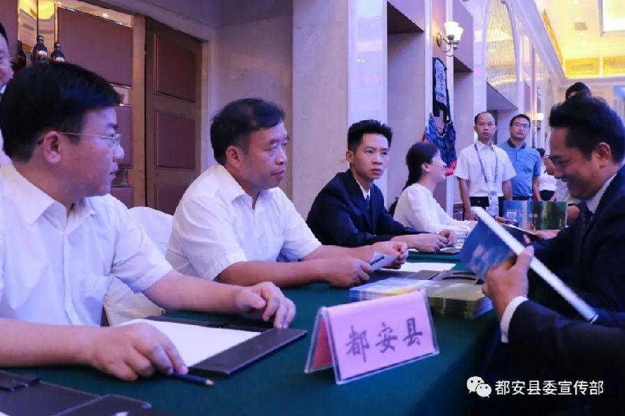 第15届东博会:都安签约6项目揽下30.7亿元投资大单