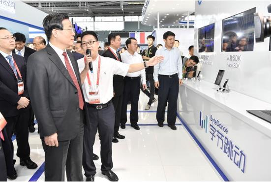 字节跳动亮相国际数字经济博览会
