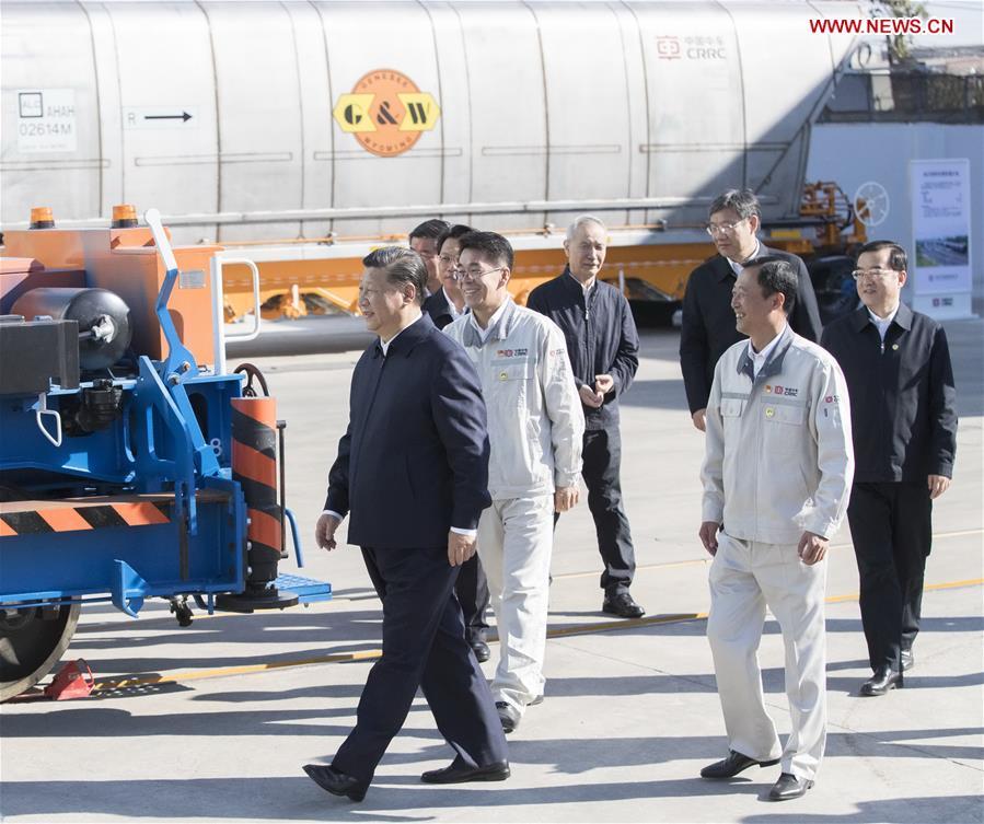 CHINA-HEILONGJIANG-XI JINPING-INSPECTION (CN)