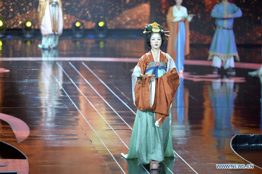 CHINA-DUNHUANG-SILK ROAD-EXPO-PERFORMANCE (CN)