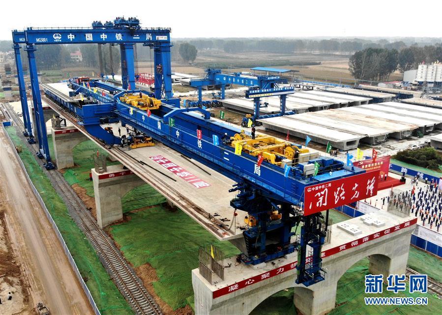 (经济)(1)我国高速铁路40米简支箱梁首架成功