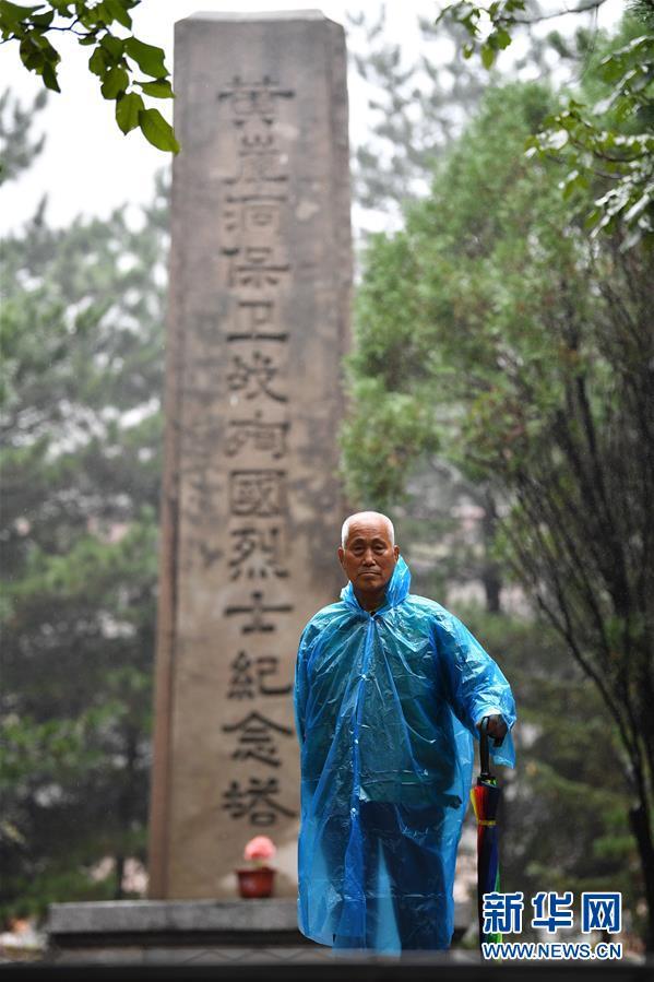 (图片故事)(1)太行山守墓人:27年如一日守护英灵