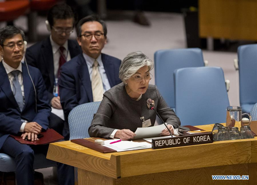 UN Security Council meeting on Korean Peninsula issue held at UN headquarters