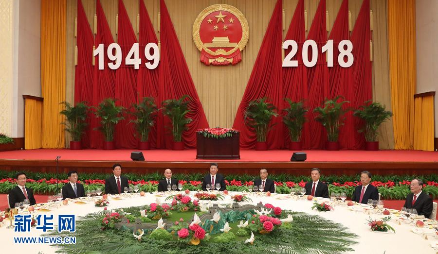 国务院举行国庆招待会庆祝中华人民共和国成立69周年