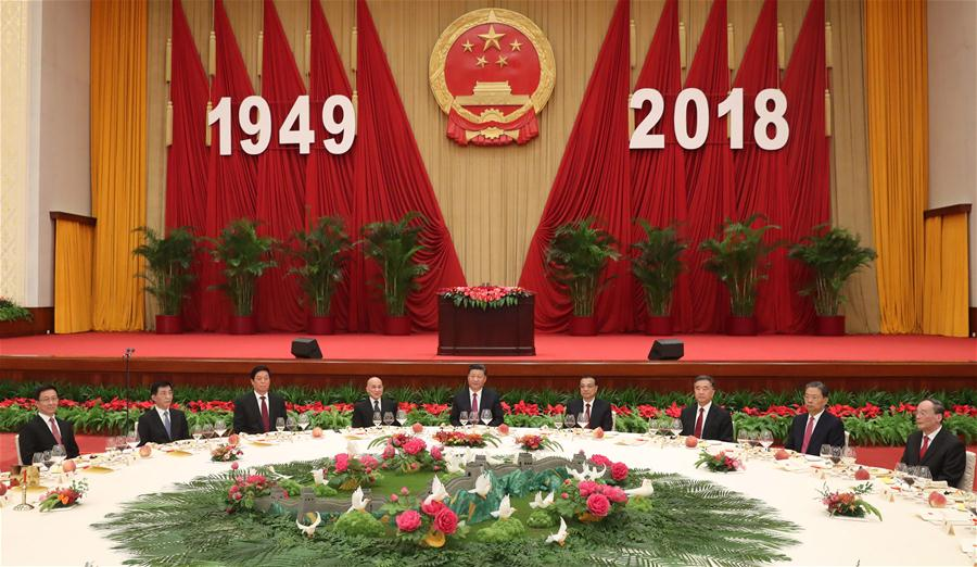 State Council holds National Day reception