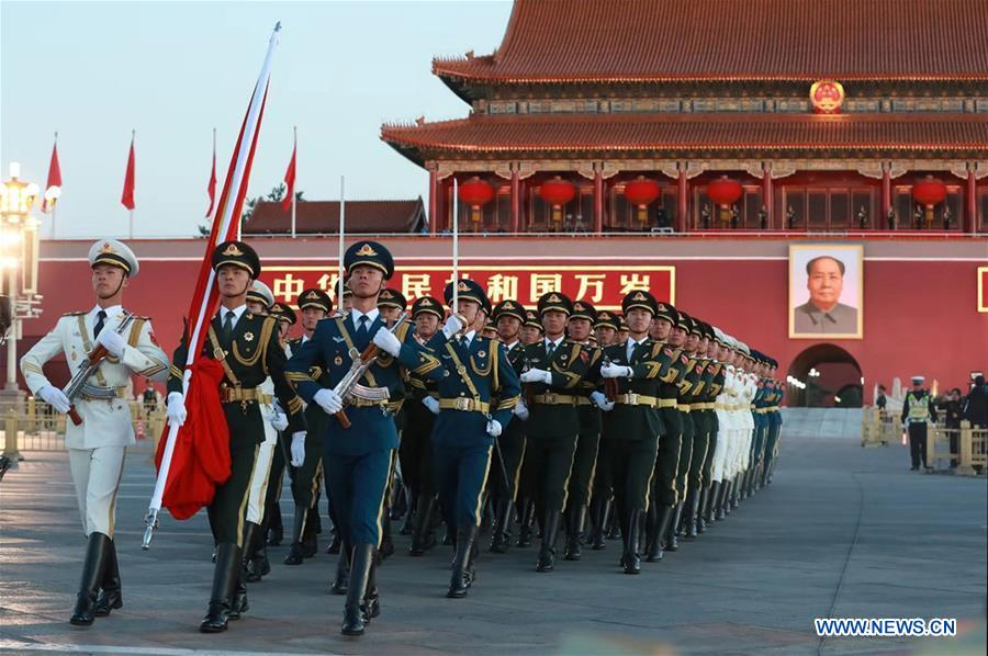 Flag-raising ceremony held to celebrate National Day in Beijing