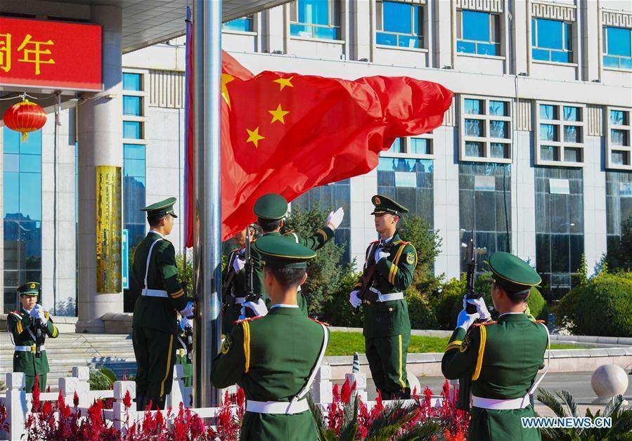 CHINA-NATIONAL DAY-FLAG-RAISING CEREMONY (CN)