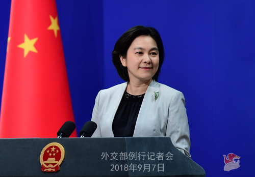Hua Chunying [File Photo: the Ministry of Foreign Affairs]