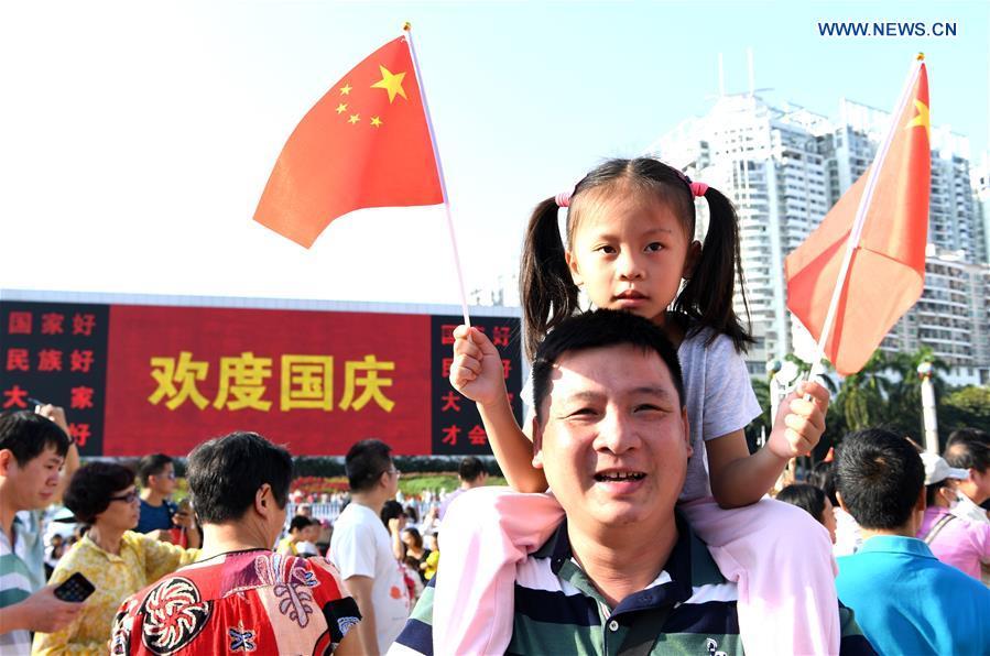 CHINA-NATIONAL DAY-CELEBRATION (CN)