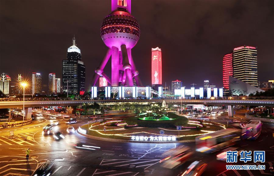 """倒计时一个月!首届进口博览会见证中国开放""""接力赛"""""""