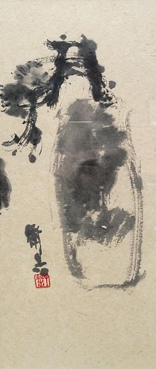 古瓶新蕊图 21cm×54cm