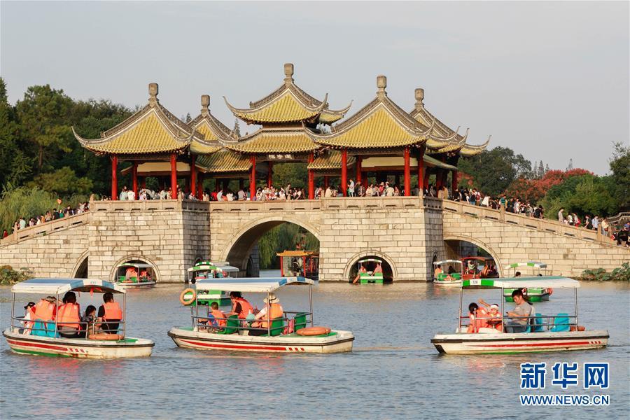 #(社会)(2)国庆假期全国共接待国内游客7.26亿人次