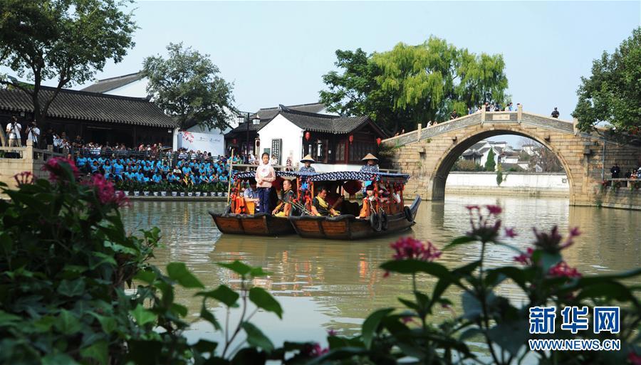 """#(社会)(5)苏州举办""""诗泊枫桥""""实景诗词赛"""