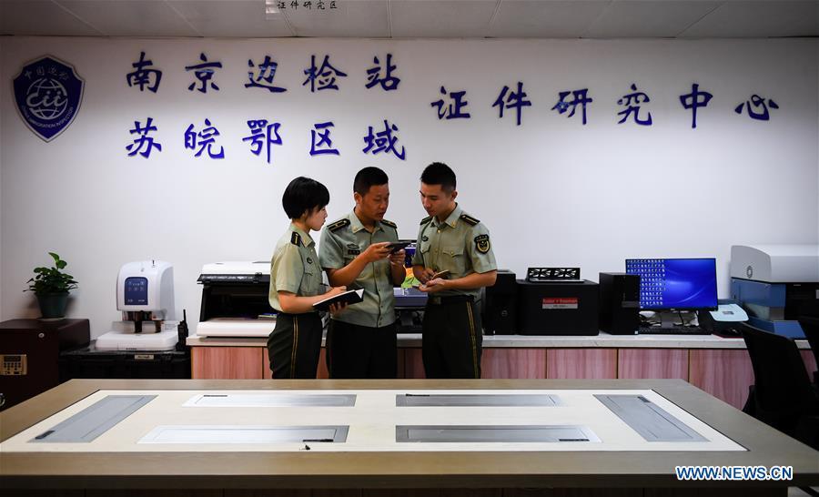 CHINA-JIANGSU-FRONTIER DEFENSE (CN)