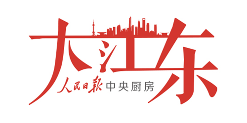 大江东|一条江苏省内高铁开工,书记省长为啥都来吆喝