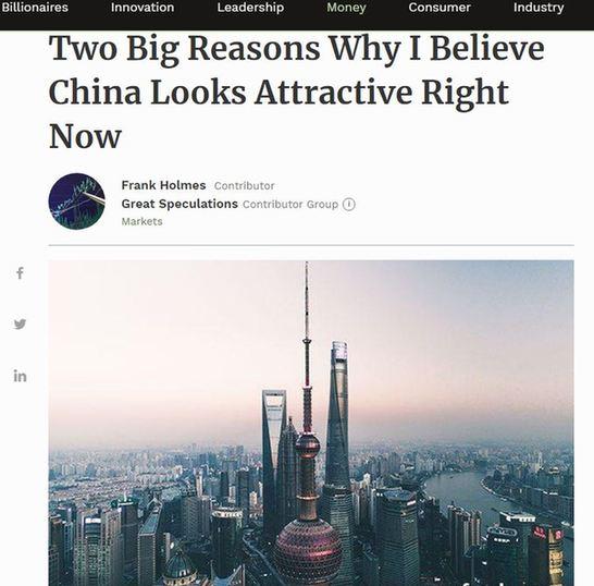 【中国那些事儿】外媒认为投资中国的时刻已经到来