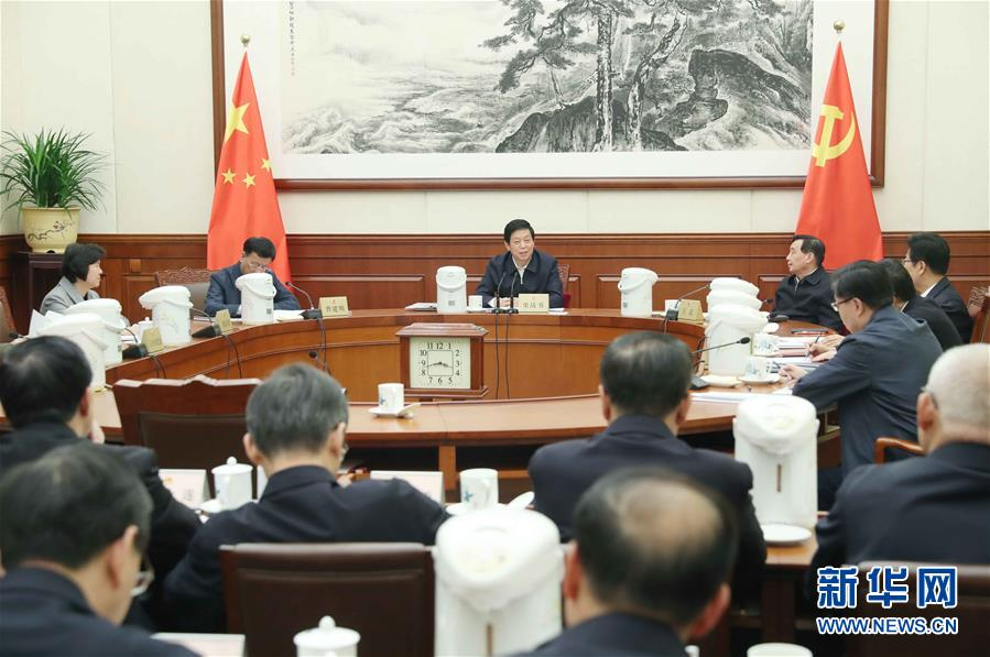"""全国人大常委会党组围绕""""改革开放40年的光辉历程""""进行专题..."""